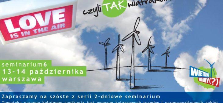 Akademia Wiatru 2011